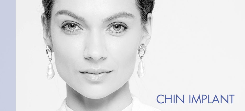 Chin Implant Atlanta